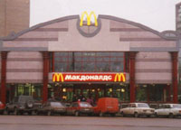 Mc.Donalds to invest $14 million into new restaurants in St. Petersburg