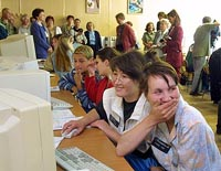 """""""Technologies of the modern society. Internet and modern society 2002"""" in Saint Petersburg"""