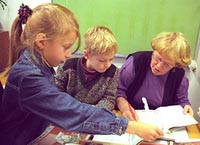 Competition of pedagogical achievements of St. Petersburg will be carried out in 2003