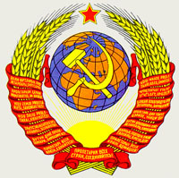 In St. Petersburg the exhibition, devoted to 80-anniversary of the USSR, opens