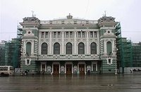 St. Petersburg's Mariinsky Theater launches competition to design new building