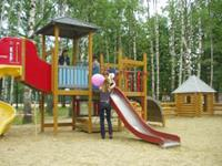 A children's playground is a special gift from the city of Dresden