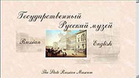 Virtual branches of the Russian Museum will appear soon