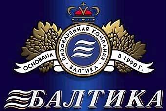Baltika Brewing