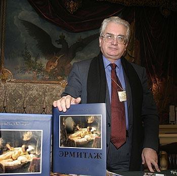 Mikhail Piotrovsky