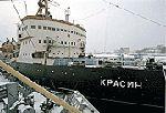 The famed Russian icebreaker Krasin