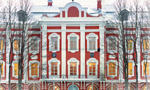 St. Petersburg State University marks its 280th birthday