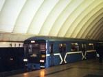 Petersburg metro to purchase three trains