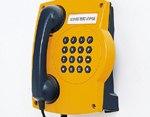 IP telephony reaches city