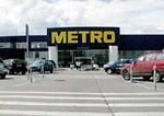 'METRO' shopping centre