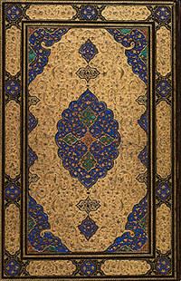 iran_hermitage