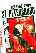 books_about_st_petersburg