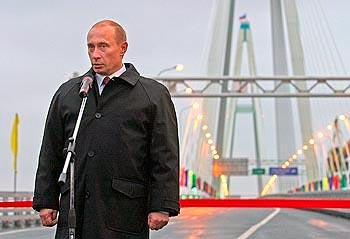 The opening of the cable-stayed bridge across the Neva