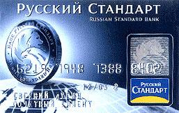Russky Standard Bank News