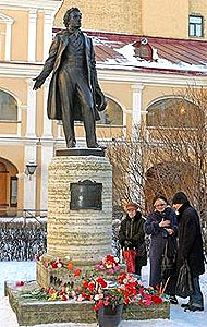 Great poet commemorated in St.Petersburg