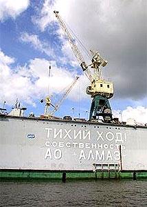 Almaz Shipyard