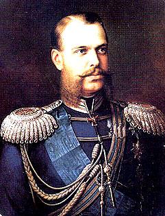 Tsar Alexander II