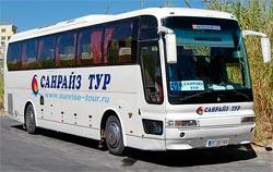 The city's tourist bus