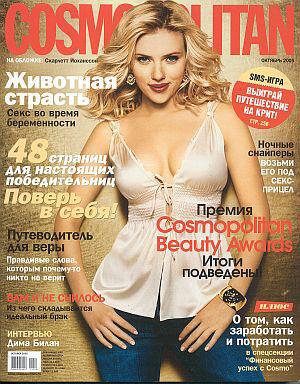 magazines_cosmopoliten
