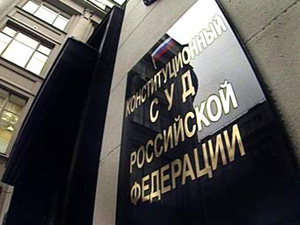 russian_constitutional_court