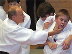 judo_putin