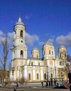 The Duke Vladimir Cathedral