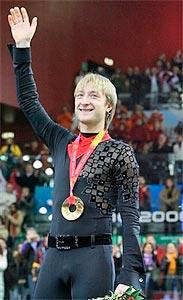 Evgeny Plushenko