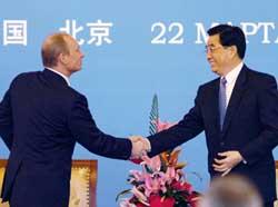 china_cooperation