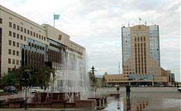 kazakhstan_development_bank