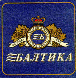 brewery_baltika