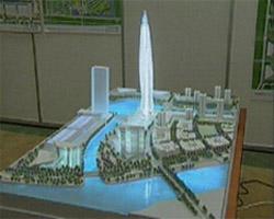 Gazprom City Scyscraper