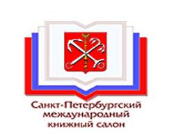 Petersburg Book Show