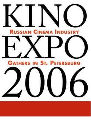 Kino_Expo