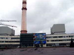 Leningrad_Nuclear_Power_Station_(LAES)