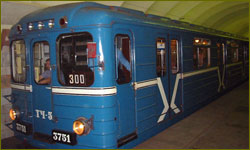 Metro (subway)