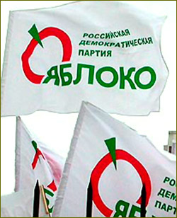 Local Yabloko Members Oppose Party Leadership