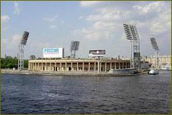 St. Petersburg's Petrovsky stadium