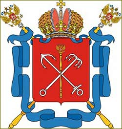 Government of St. Petersburg  Russia