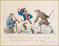 1812 Art Exposition