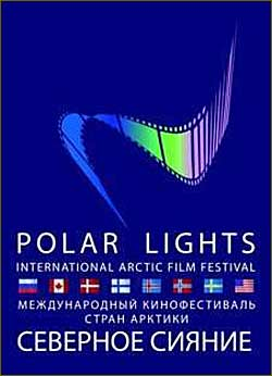 International Film Festival =Polar Lights=