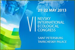 St.Petersburg environment forum embraces new agenda
