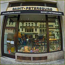 Saint-Petersburg GTH, Opens Its New Store on Manhattan's Fifth Avenue