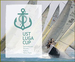 First race of Ust-Luga Cup starts in Sweden