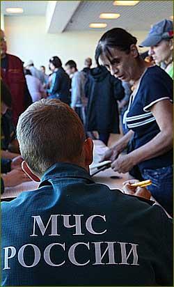 Group of Ukrainian refugees arrives in Leningrad region