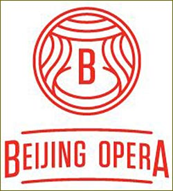 A tour by the Beijing Opera