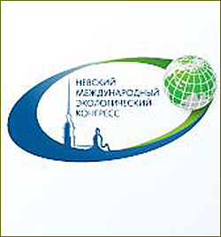 Nevsky International Ecological Congress