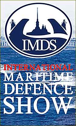Seventh International naval salon (IMDS-2015)