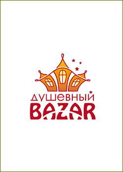 Charitable fair «Dushevnyy Bazar»