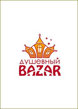 Charitable fair «Dushevnyy Bazar»