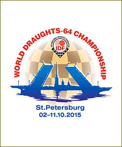 World Draughts-64 Championships